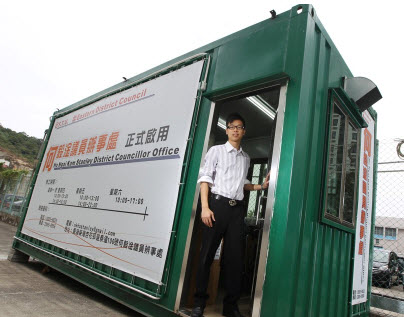 ISO Shipping container modifications, DropBox Inc, ISO Shipping container, conex container modification, custom shipping container modification, connex container modification, custom container modification, ISO shipping container modification